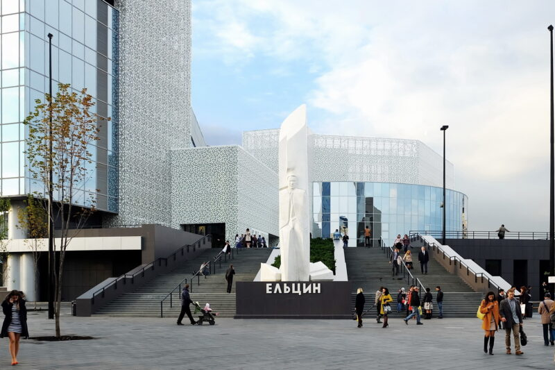 Yeltsin_Center-Yekaterinburg